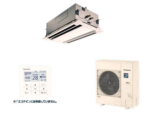 ###パナソニック 業務用エアコン【PA-P56L6KN1】2方向天井カセット形 Kシリーズ(寒冷地向け) シングル 標準 三相200V 2.3馬力相当