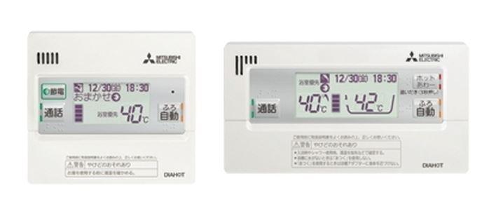 三菱 エコキュート 部材【RMCB-H4SE】ホットあわー用リモコンセット