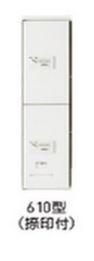 1/3サイズ(捺印付) 上段用 宅配ボックス(ダイヤル錠式・屋内型) ###u.神栄ホームクリエイト【SK-CBX-610-WC】ホワイト スリム