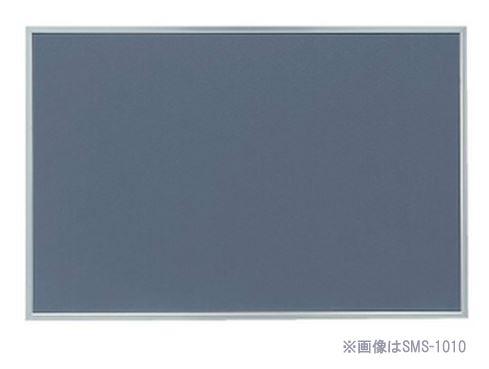 ####u.神栄ホームクリエイト【SMS-1012】アルミ掲示板 レザー貼 受注生産