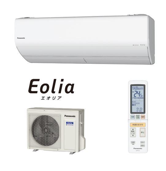 パナソニック ルームエアコン【CS-229CX W】クリスタルホワイト 2019年 Xシリーズ Eolia(エオリア) 単相100V 6畳用 (旧品番 CS-228CX W)