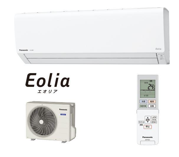 パナソニック ルームエアコン【CS-259CJ W】クリスタルホワイト 2019年 Jシリーズ Eolia(エオリア) 単相100V 8畳用 (旧品番 CS-258CJ W)