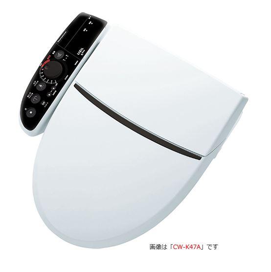 INAX/LIXIL【CW-K45AQB】シャワートイレ Kシリーズエクストラ 便器洗浄操作:フルオート・リモコン式 平付・隅付タンク式便器用 K45Aグレード 大型共用便座
