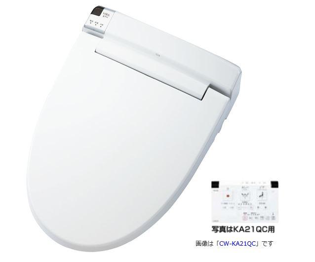 INAX/LIXIL【CW-KA21QA】シャワートイレ KAシリーズ 便器洗浄操作:フルオート・リモコン式 密結式便器用 KA21グレード 大型共用便座
