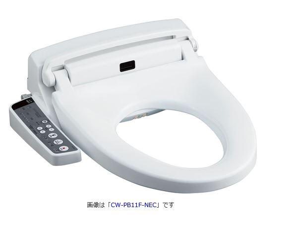 ###INAX/LIXIL 【CW-PB11F-NEC】シャワートイレ 受注生産