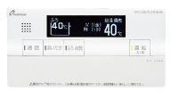 ###♪パーパス 給湯器部材【FC-703E】高機能タイプリモコン 700シリーズ 浴室リモコン インターホン付