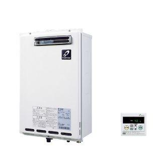 ###♪パーパス ふろがま【GF-122AW】GFシリーズ 屋外壁掛形 RF式 設置フリー 電源:AC100V 浴室リモコン付属