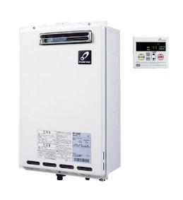 ###♪パーパス ふろがま【GF-123AW】GFシリーズ 屋外壁掛形 RF式 設置フリー 電源:AC100V 浴室リモコン付属