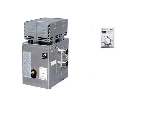 ###♪パーパス ふろがま【GF-132RB】GFシリーズ 屋外据置形 RF式 電源:DC3V(単1形乾電池2本) 浴室リモコン付属