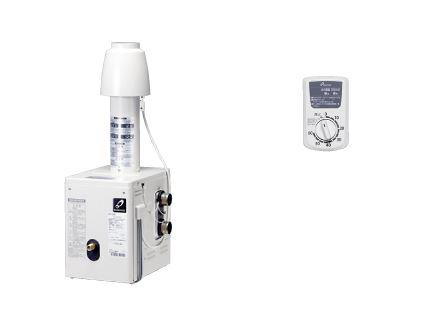 ###♪パーパス ふろがま【GF-133CB】GFシリーズ 浴室外屋内据置形 CF式 電源:DC3V(単1形乾電池2本) 浴室リモコン付属