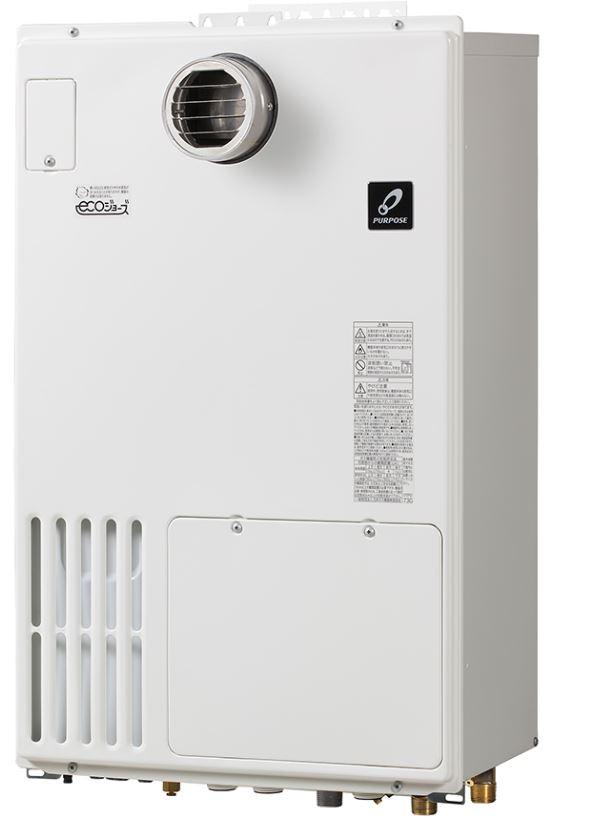 ###♪パーパス 給湯暖房用熱源機【GH-H2400ZWH6】GHシリーズ 屋外壁掛形 PS標準設置兼用 設置フリー フルオート 24号 リモコン別売