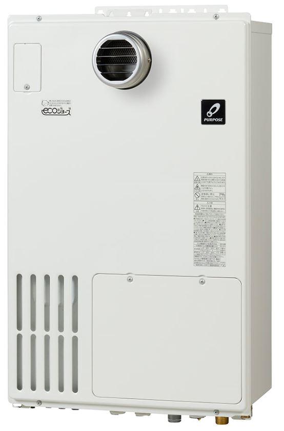 ###♪パーパス 給湯暖房用熱源機【GH-H240ZWH3】GHシリーズ 屋外壁掛形 PS標準設置兼用 設置フリー フルオート 24号 リモコン別売