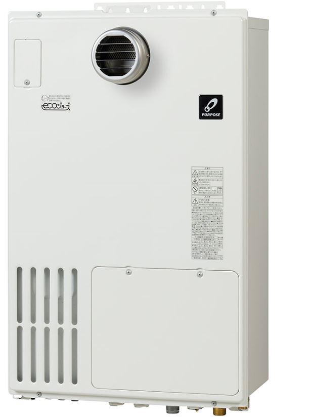 ###♪パーパス 給湯暖房用熱源機【GH-H240ZWH6】GHシリーズ 屋外壁掛形 PS標準設置兼用 設置フリー フルオート 24号 リモコン別売