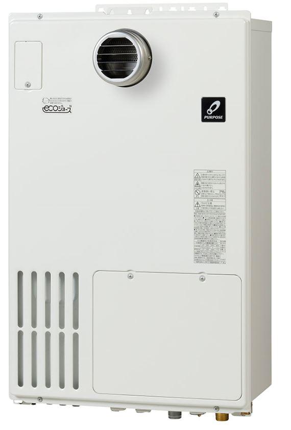 ###♪パーパス 給湯暖房用熱源機【GH-HD240AWH6】GHシリーズ 屋外壁掛形 PS標準設置兼用 設置フリー オート 24号 リモコン別売