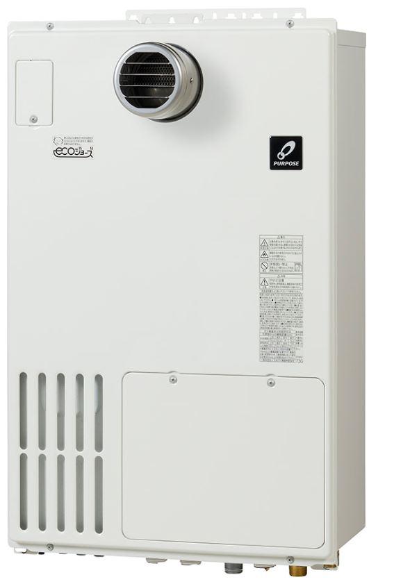 ###♪都市ガス(12A/13A)パーパス 給湯暖房用熱源機【GH-HD240ZTH6】GHシリーズ 屋外壁掛・PS扉内設置形 設置フリー フルオート 24号 リモコン別売 受注生産