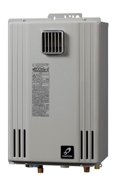 ###♪パーパス 給湯器【GS-H2002WP-1】GSシリーズ 屋外壁掛形 PS標準設置兼用 井戸水対応 給湯専用 20号 リモコン別売