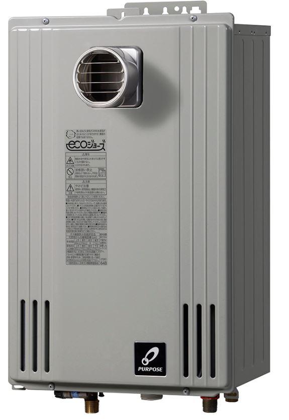 ###♪パーパス 給湯器【GS-H2402T-2】GSシリーズ 屋外壁掛・PS扉内設置形 給水・給湯20A 給湯専用 24号 リモコン別売 受注生産