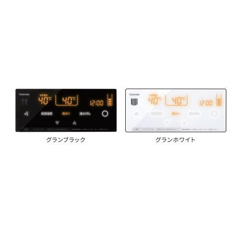 東芝 エコキュート 部材【HWH-RB96F】6シリーズ用 光タッチ浴室リモコン