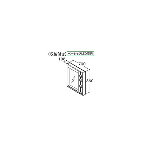 ###TOTO 化粧鏡【LMD700E】モデアシリーズ ウッドフレームタイプ (収納付き)ベーシックLED照明 間口700 受注約1週