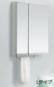 ###TOTO 洗面化粧台オプション【LO125E】サイド壁面用収納キャビネット 受注約1週