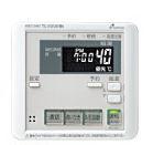 ###♪パーパス 給湯器部材【MC-661-W】標準タイプリモコン 660シリーズ 台所リモコン インターホン付