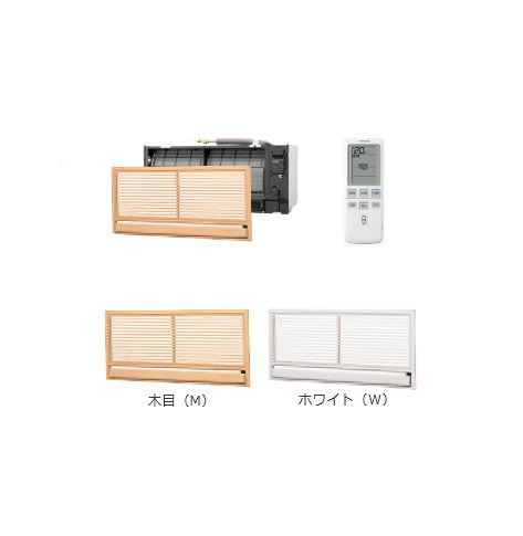 ###βΣ日立 システムマルチエアコン【RAMJ-36CS】(室内ユニット/前面グリル・据付木枠付) MJCシリーズ 壁埋込みタイプ 12畳程度