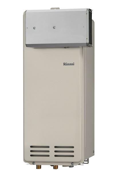 ###リンナイ ガス給湯専用機【RUX-VS1606A(A)-E】ユッコ スリムタイプ 音声ナビ アルコーブ設置型 16号 リモコン別売 給湯・給水接続20A (旧品番 RUX-VS1606A-E)