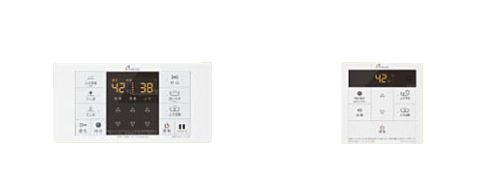 ###♪パーパス 給湯器部材【TC-203】セットリモコン(浴室+台所)