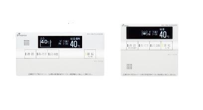 ###♪パーパス 給湯器部材【TC-703E】高機能タイプリモコン 700シリーズ セットリモコン(浴室+台所) インターホン付 (FC-703E+MC-703E)