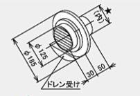 ###♪パーパス 排気関連部材【TZ-FBW80NKP(D)】φ80ベンドトップ 内径:φ80
