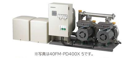 日立 ポンプ【40FM-PD400X】マイコン制御 自動給水装置 交互並列タイプ 単相100V 出力400W BL認定品 (旧品番 40FM-PD400W)