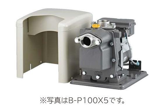 ###日立 ポンプ【B-P200X】非自動ビルジポンプ 単相100V 出力200W (旧品番 B-P200W)