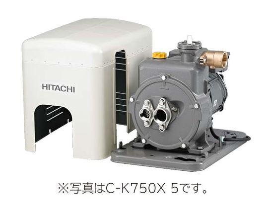 日立 ポンプ ジェット別売【C-K750X】浅深両用非自動ポンプ 三相200V 出力750W (旧品番 C-K750W)