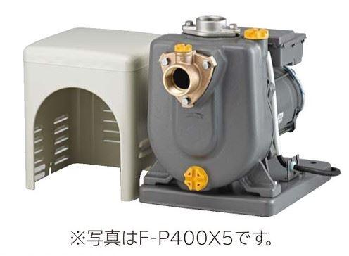 日立 ポンプ【F-P400X】非自動ヒューガルポンプ 単相100V 出力400W (旧品番 F-P400W)