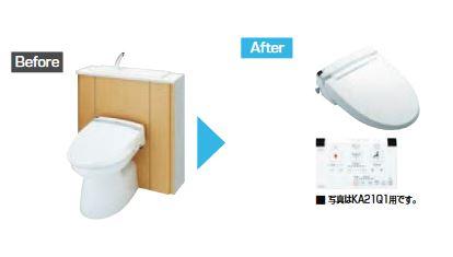 INAX/LIXIL リフレッシュシャワートイレ 【CWW-KA21Q1-SUA】ピタタイプ 前ハンドルなし 流せるもん受光部(黒)なし