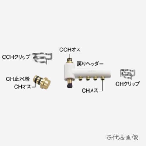 パナソニック 部材【MIW340】戻りヘッダーセット