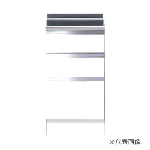 ###マイセット 【S1-45TD】S1 ハイトップ 調理台 受注生産