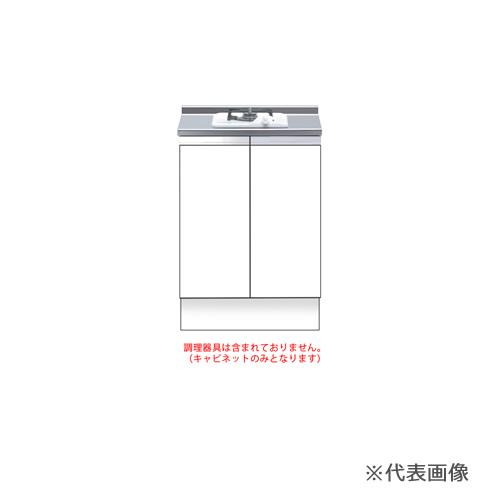 ###マイセット 【S1-60GC1G】S1 ハイトップ ガスビルトインキャビネット(1口) 受注生産