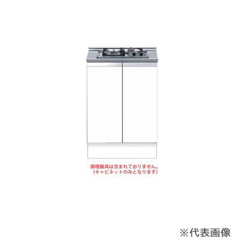 ###マイセット 【S1-60GC2】S1 コンロキャビネット(2口) 受注生産