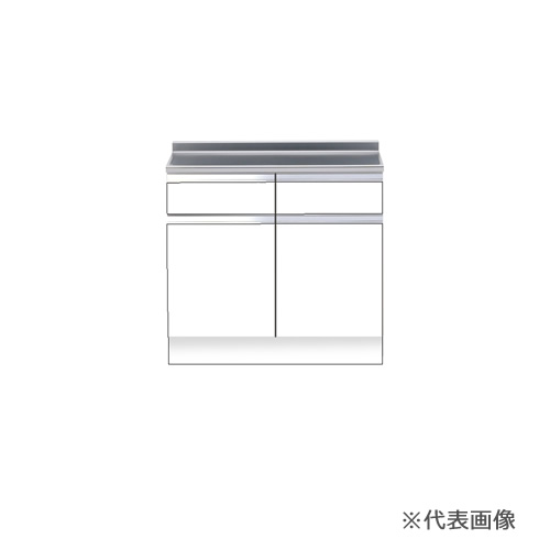 ###マイセット 【S1-60T】S1 ハイトップ 調理台 受注生産
