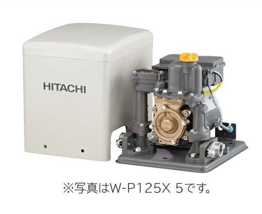 日立 ポンプ【W-P125X】浅井戸用非自動ポンプ 単相100V 出力125W (旧品番 W-P125W)