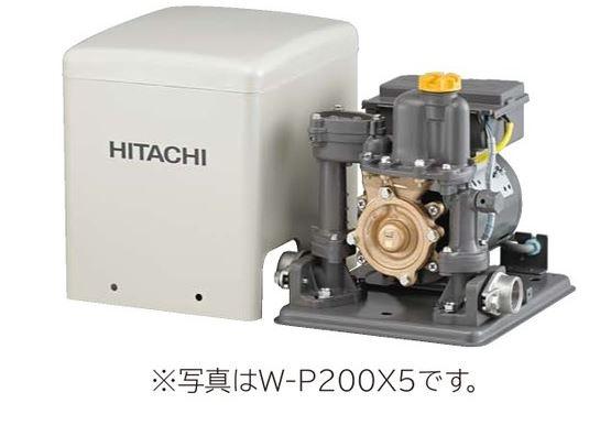 日立 ポンプ【W-K200X】浅井戸用非自動ポンプ 三相200V 出力200W (旧品番 W-K200W)