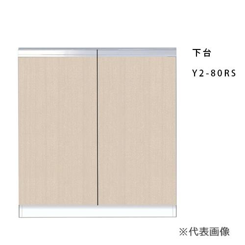 ###マイセット 【Y2-80RS】Y2 壁面収納 トールユニットオープンタイプ