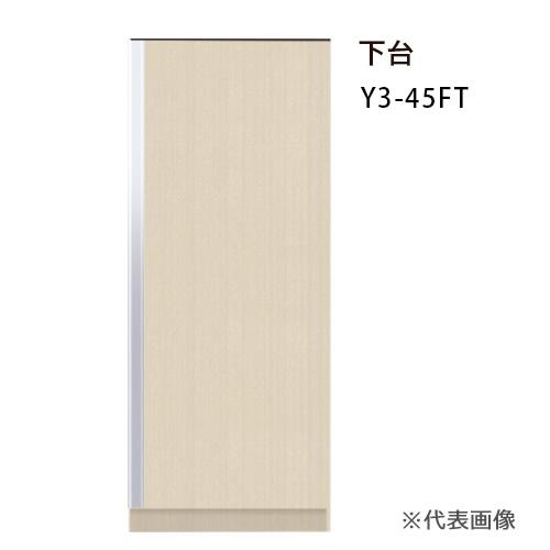 ###マイセット 【Y3-45FT】Y4 薄型玄関収納 トールユニット220タイプ