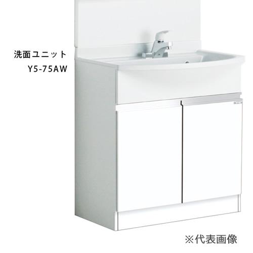 ###マイセット 【Y5-75AW】Y5 洗面化粧台洗面ユニット