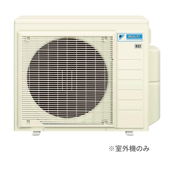 ###ダイキン 室外機のみ【4M80RAVE】ヒートポンプ式マルチ床暖房システム ホッとく~る システムマルチ 耐塩害仕様 4ポート 単相200V