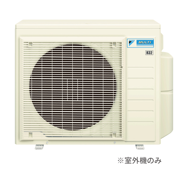 ###ダイキン 室外機のみ【5M100RAVE】ヒートポンプ式マルチ床暖房システム ホッとく~る システムマルチ 耐塩害仕様 5ポート 単相200V