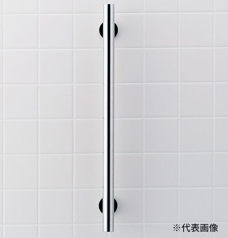 ▽INAX 手すり【KF-S10(600)】KSタイプI型