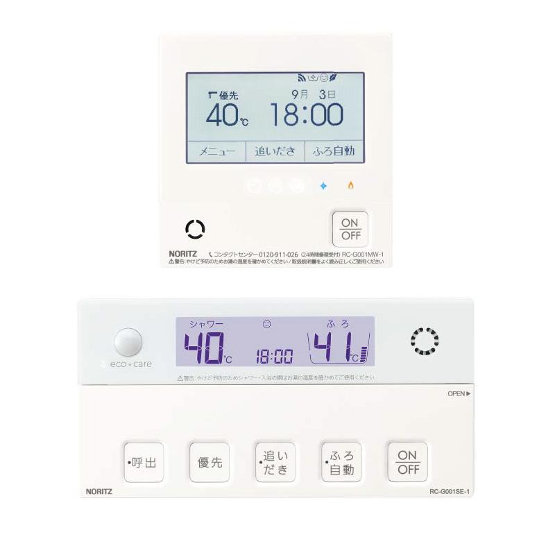 ♪ノーリツ 温水暖房熱源機【RC-G001EW-1マルチセット】(0709328) 無線LAN対応リモコン