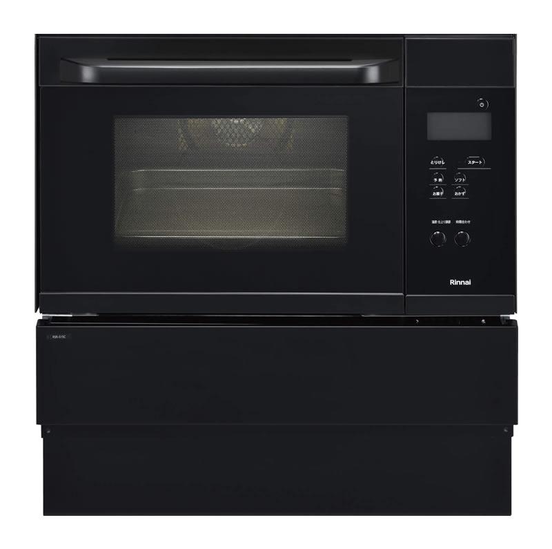 ###♪リンナイ【RSR-S15C-B】ブラック ガスオーブン(ビルトインタイプ) コンベック 33Lタイプ 広びろ2段皿 (旧品番 RSR-S14C-B)